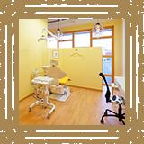 個室ですので視線を気にする必要はありません。/みやび矯正歯科医院