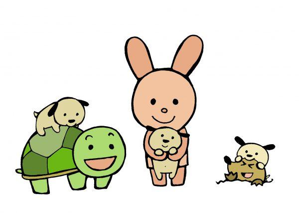 ウサギとカメと犬2