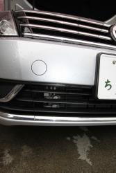 IMG_4549.jpg