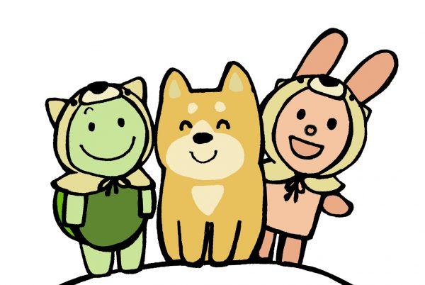 ウサギとカメと犬1